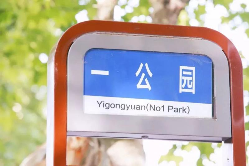 以数字命名的杭州老地名!你知道几个?