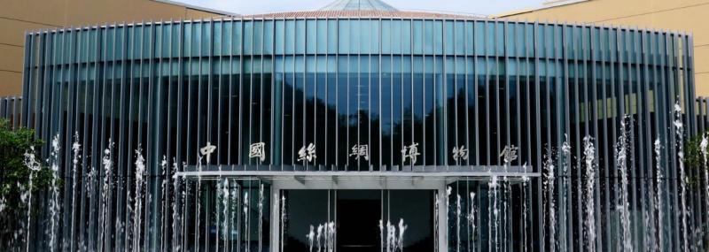 杭州拍照打卡圣地——中国丝绸博物馆