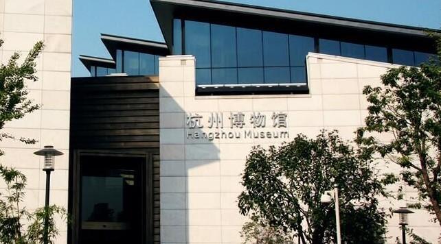 杭州西湖附近的这些博物馆,你都逛过了吗?