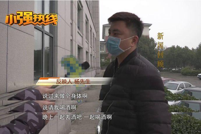 杭州小伙剪头发花了1500元,最后烫出来一个平头…