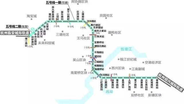 杭州5号线二期西延段获正式批复!