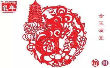 1月15日,杭州地铁庚子鼠年纪念票珍藏套装正式发售!图2