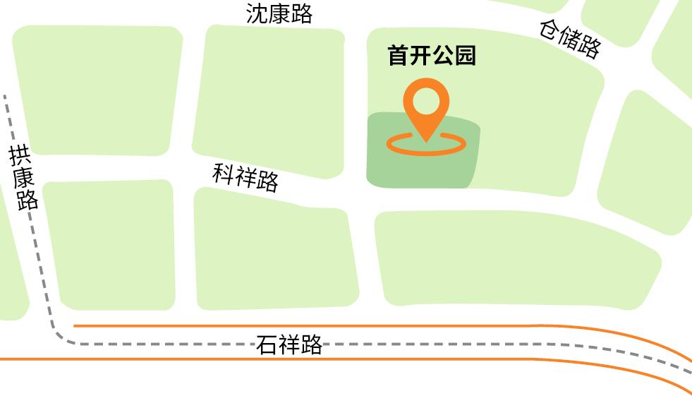 """城北核心区域""""公园式体验综合体""""项目启动,预计今年6月完工!图2"""