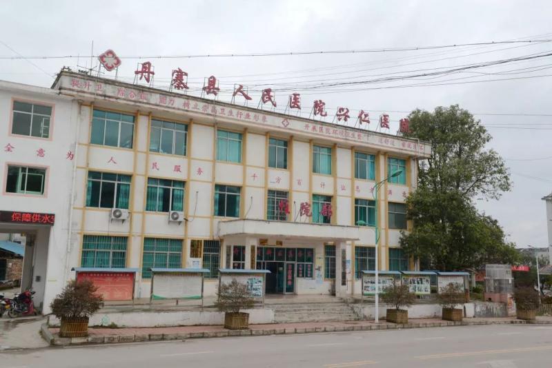 43岁的杭州医生张超倒在了扶贫一线...行李都收拾好了,却没有赶上回家的列车...图2