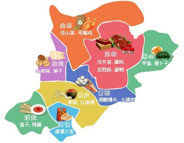 杭州美味年货地图,帮你回忆最传统的年味儿!图2