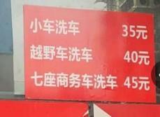 每天都在涨涨涨!杭州司机们注意了,晚一天去就要后悔莫及!图2