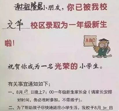 变化惊人!杭州新生儿爆款名字5年争霸榜出炉!