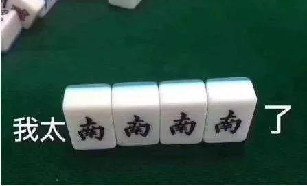 杭州男子连续三天0点定闹钟,5G手机抢亲戚帮忙,就为清爽过个年!