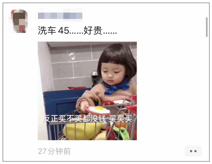 杭州男子连续三天0点定闹钟,5G手机抢亲戚帮忙,就为清爽过个年!图3