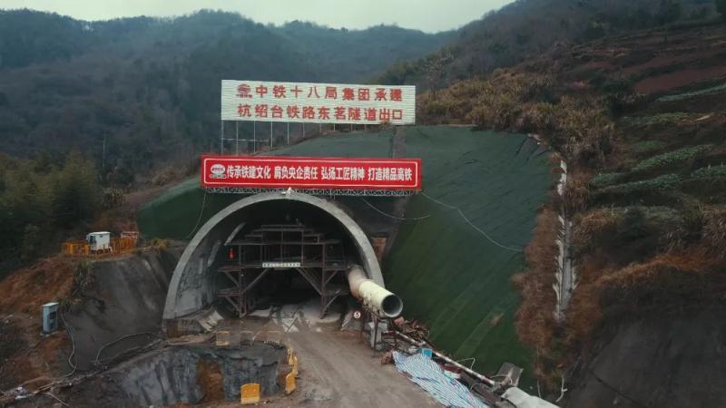 好消息!东茗隧道成功实现首段贯通,温岭1小时到杭州指日可待~