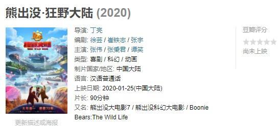 2020年贺岁档的好电影,也太多了吧!