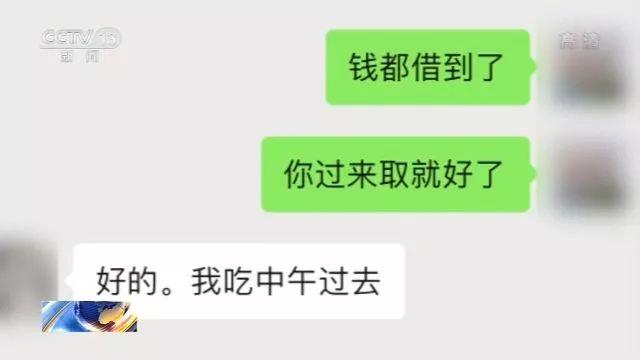 杭州一网约车司机开400万豪车!同时交往多名女友......