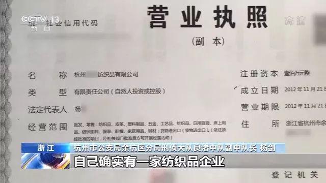 杭州一网约车司机开400万豪车!同时交往多名女友......图3