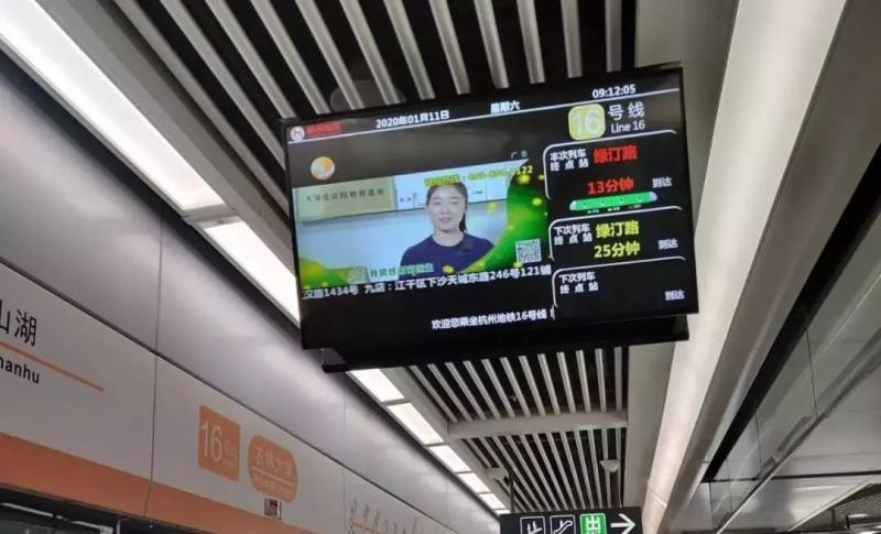 """你关心的下宁桥站什么时候开通?还有杭州地铁""""新功能"""" ......"""