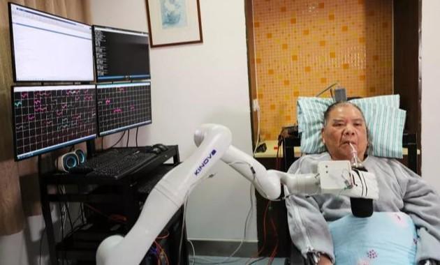 国内首例!杭州72岁高位截瘫患者用意念打麻将喝可乐!