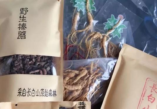 """杭州这个小区,业主群里天天""""抽奖""""!辣条、奶茶、海鲜、公公种的菜……什么都抽!图2"""