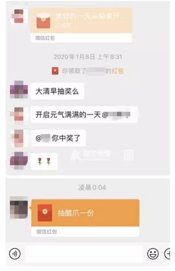 """杭州这个小区,业主群里天天""""抽奖""""!辣条、奶茶、海鲜、公公种的菜……什么都抽!图3"""