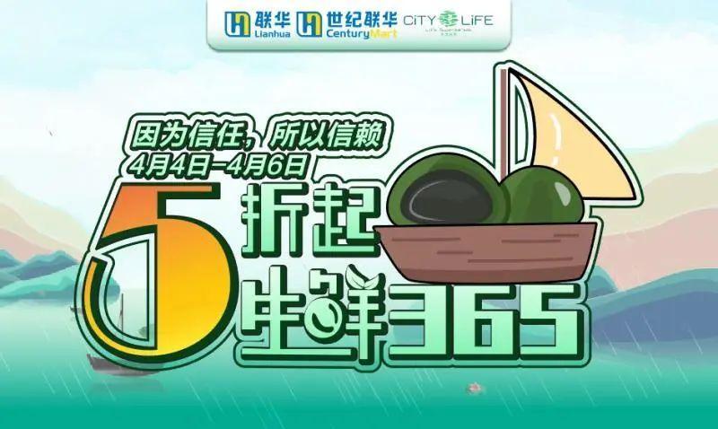 杭州消费券去哪儿花?杭州这些商场都帮你安排好啦!
