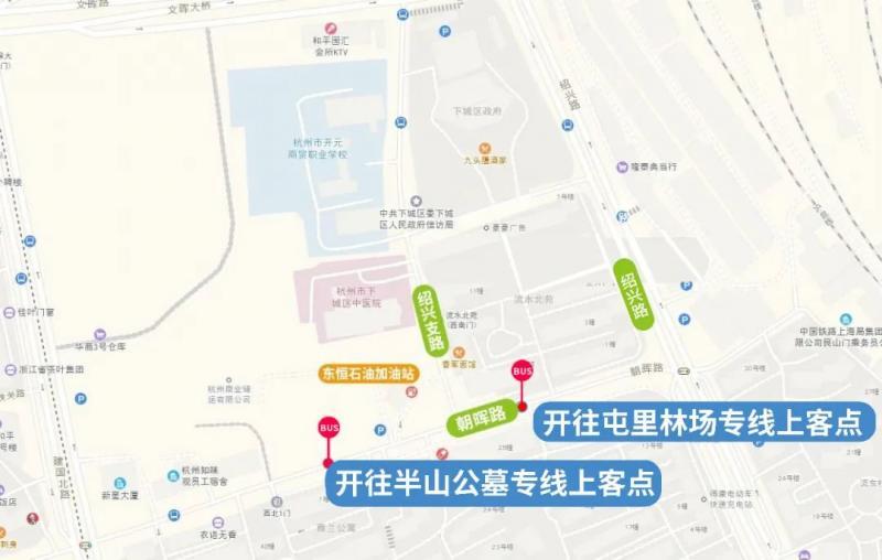杭州公交推出清明扫墓专线、地铁扫墓接驳线助力清明假期!图3