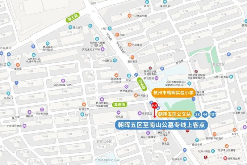 杭州公交推出清明扫墓专线、地铁扫墓接驳线助力清明假期!图2
