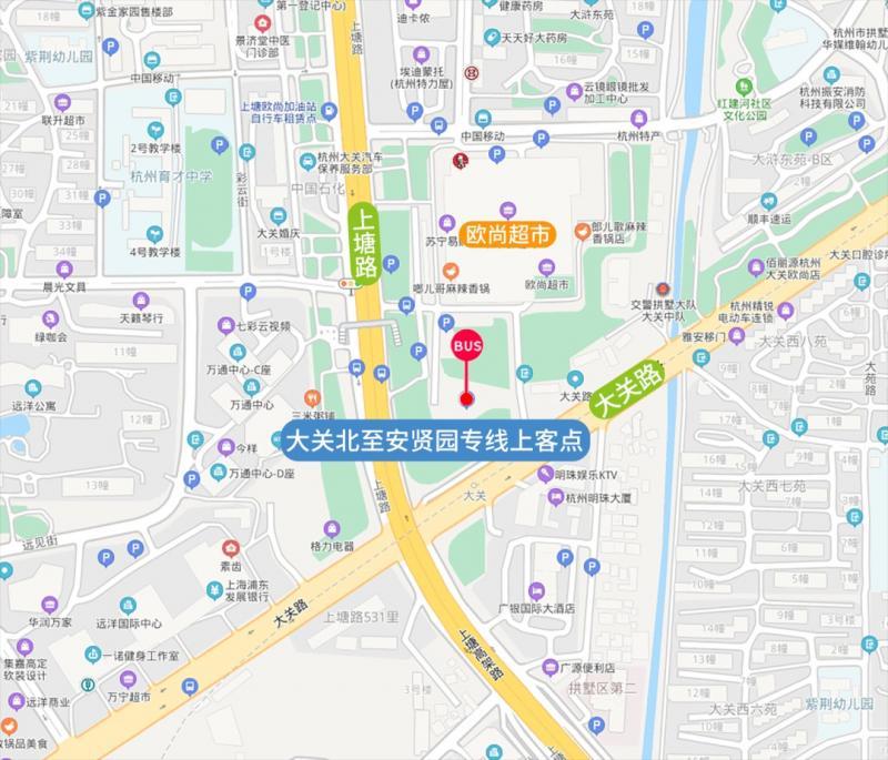 杭州公交推出清明扫墓专线、地铁扫墓接驳线助力清明假期!