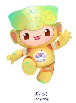 杭州2022年第19届亚运会吉祥物正式向全球发布!图2