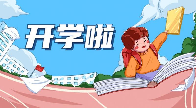 浙江多地发布最新开学安排,学生上课需不需要戴口罩?