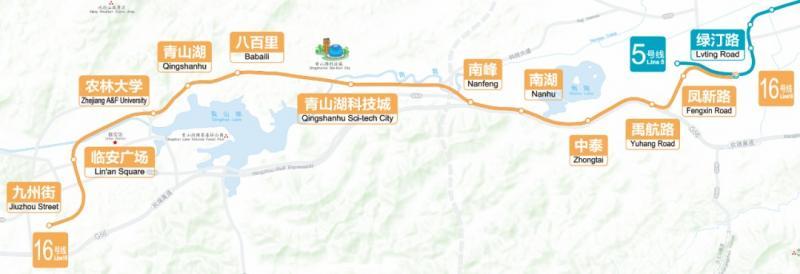 地铁16号线开通在即!杭州↔临安单程38分钟!