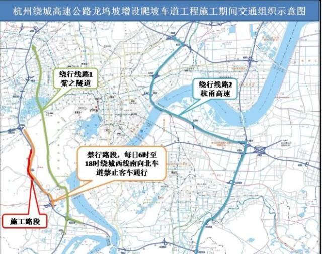 4月14日起,杭州车主注意避开这段常走的路!