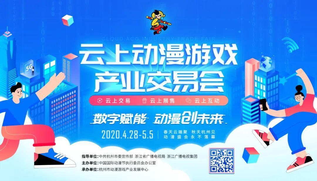 """注意!杭州这场国际盛会要延期!春天里""""云""""上先见面!"""