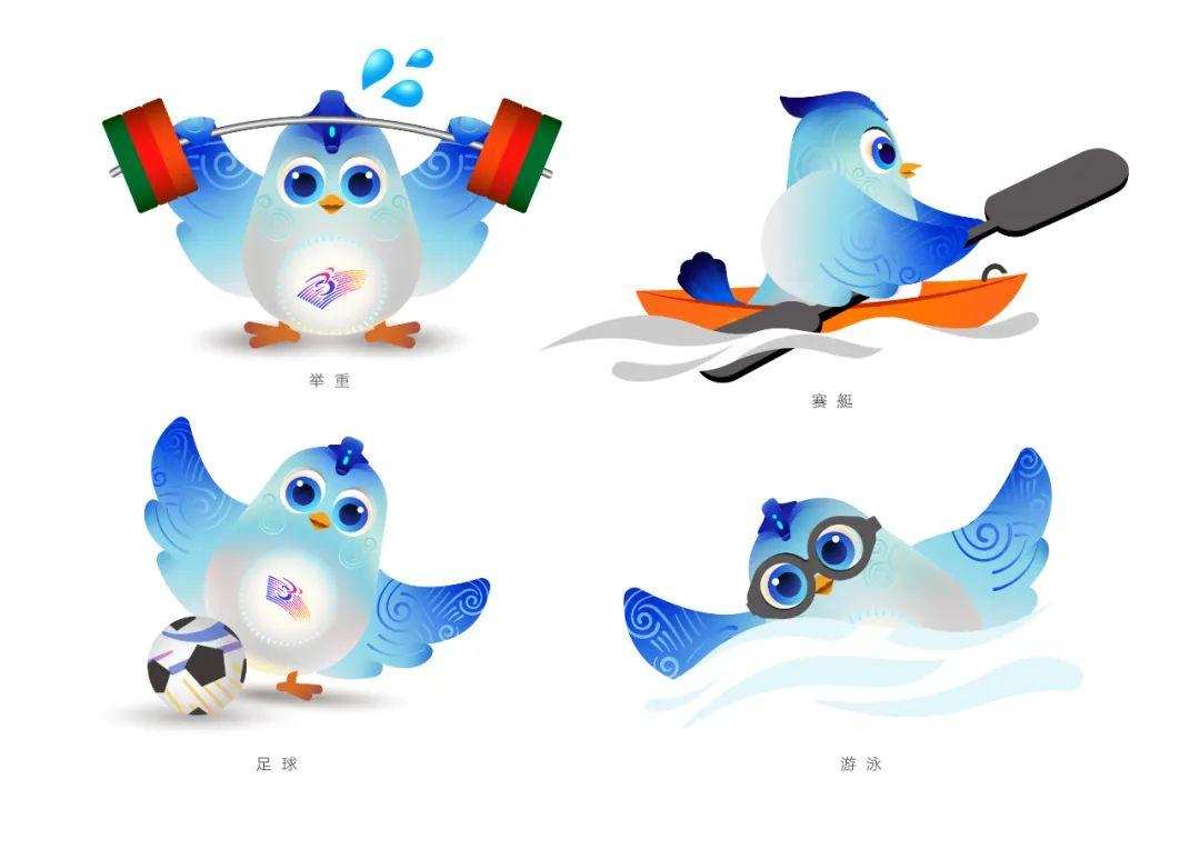 杭州亚残运会吉祥物刚刚发布!图3
