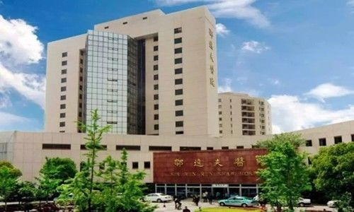 在异地如何使用杭州医保?