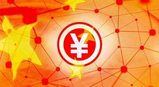 中国版数字货币,要来了?它是什么?怎么用?