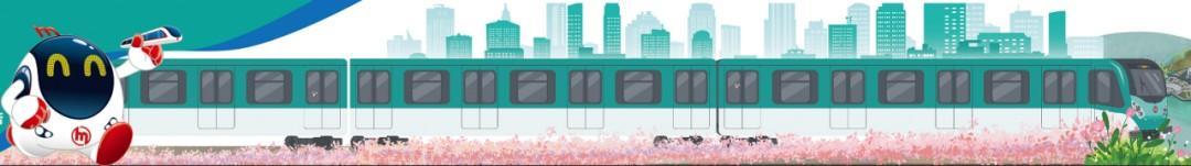 明天下午4点30分,地铁5号线后通段、16号线开通!