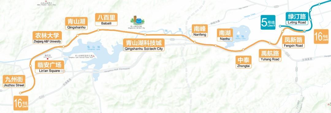 杭州地铁5号线后通段、16号线开通!这份乘坐指南收藏好!