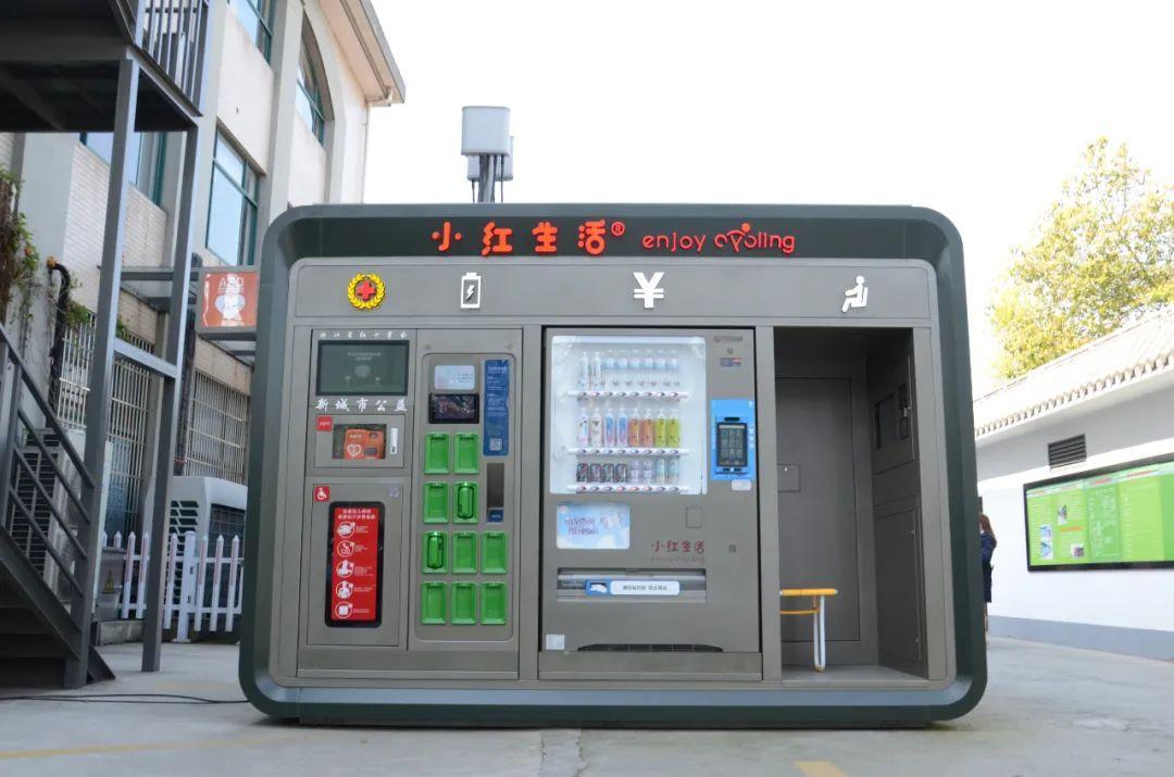 杭州人最熟悉的亭子要变身!手机充电、存取快递、电动车换电都能做到!你家附近有吗?
