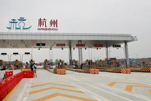 沪杭甬杭州收费站、萧山收费站马上要搬了!新站点这样走最方便