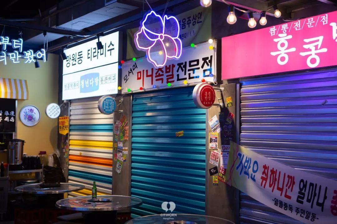 杭州小首尔——滨江铂金岛浪漫厨房图2