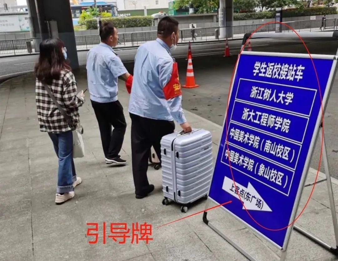 杭州公交开辟34条定制线路,方便高校学生复学复课!线路走向看这里!