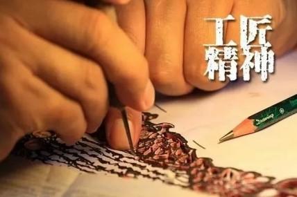 杭州工匠一次性5万元!看看你符合条件吗?