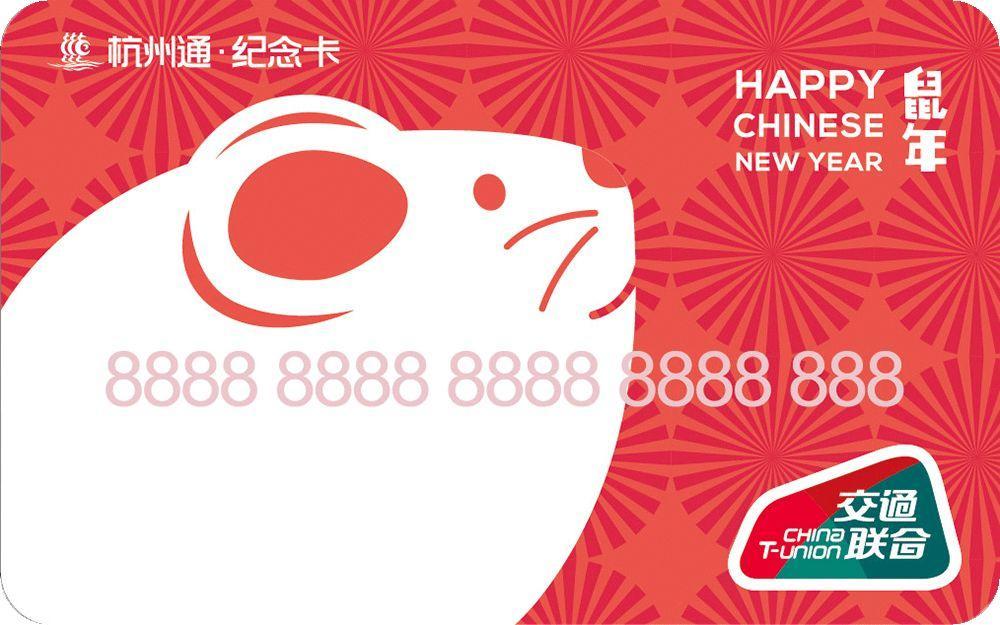 明起杭州地铁上线新功能,可刷这张卡了!275个城市通用!有哪些优惠?图2
