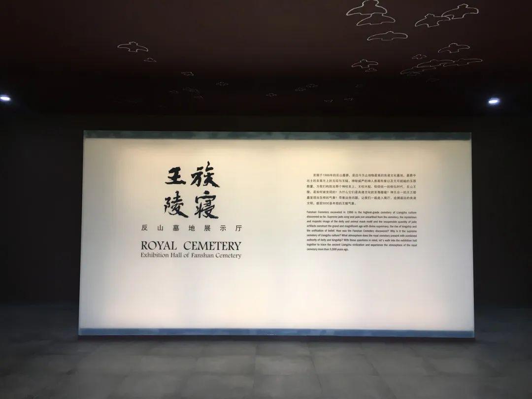 良渚古城遗址公园入园徒步游,一览五千年,这4条公园步行路线等你来打卡!