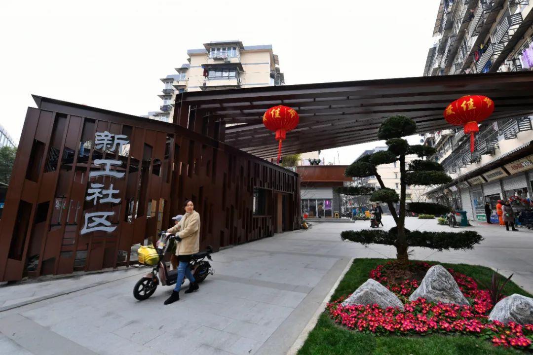 杭州今年计划改造300个老旧小区,市区财政资金给予补助!这两个小区获住建部认可!