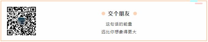 揭秘支付宝0元撸2000元项目,网上教程卖800元图2