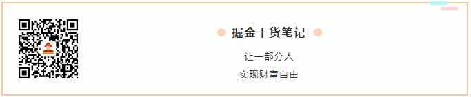 揭秘支付宝0元撸2000元项目,网上教程卖800元图3