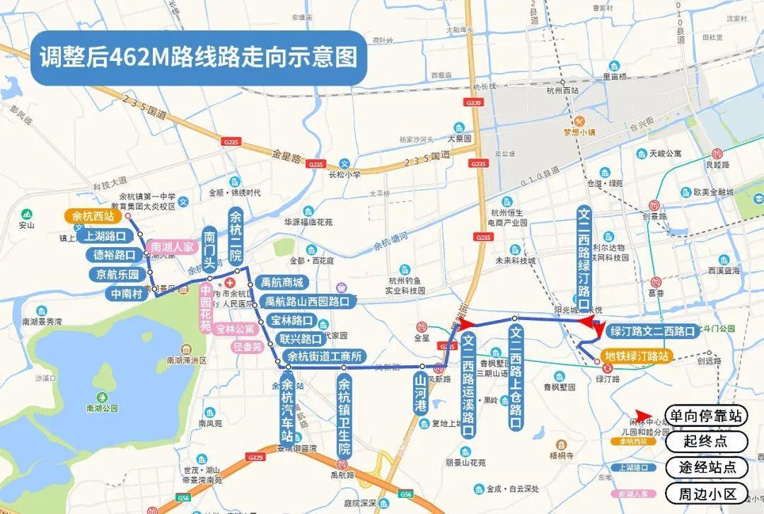 闲林地铁接驳线开通时间明确!