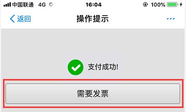 2020年下半年杭州停车包月要开始申请了!需要什么材料?如何缴费?