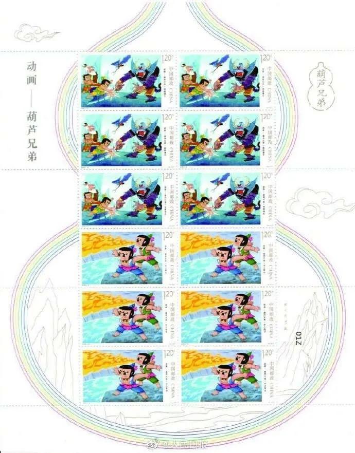 今年六一葫芦兄弟邮票将发行,你希望哪些童年回忆也能上邮票?