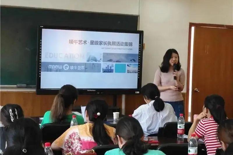 """服务家长""""带娃"""" 浙江9家单位(机构)入选全国家庭教育创新实践基地"""