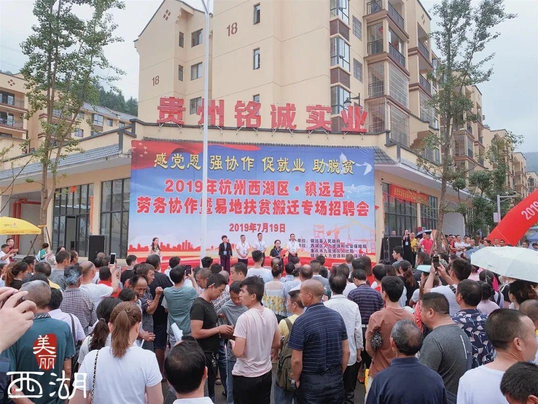 今天,杭州市首个电商助农直播基地在西湖区落成!